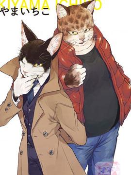 猫猫刑警 预览图